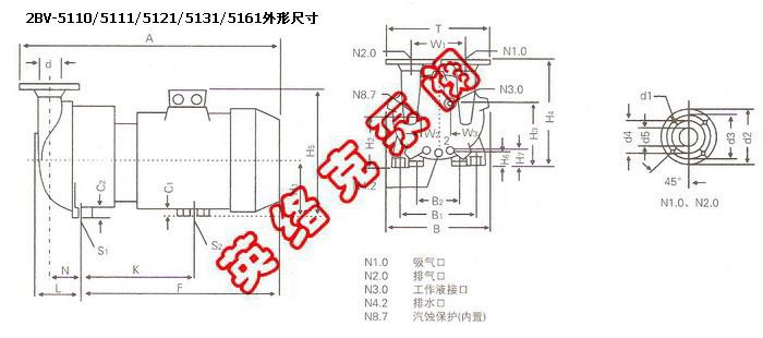 电路 电路图 电子 原理图 700_310